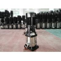 Utility Heavy Duty Electric Water Pump High Pressure Water Supply Manufactures