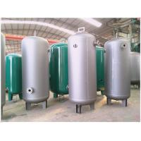 SGS Tested Refillable Compressed Air Receiver Tank For Petrochemical Industry Manufactures