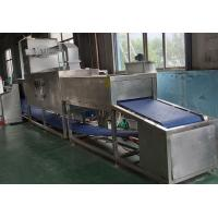 Tianjin Mr. Yang 50KW Imported Beef and Mutton Microwave Thaw Successful Case Manufactures