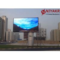 Full Color Outdoor Advertising LED Display 8mm Pixel Pitch Easy Maintenance Manufactures