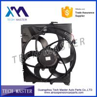 China For BMW E90 Auto Car Cooling Fan Motor DV 12 400W 17117590699 on sale