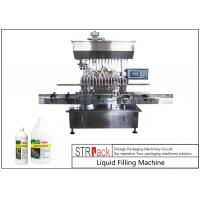 China 5000 B/H Auto Liquid Chemical Filling Machine High Efficiency For 0.5 - 5L Fertilizer on sale