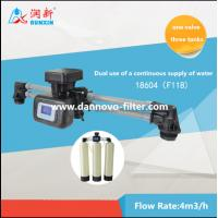 Runxin Automatic Softner Control Valve  One Valve On TrioTanks F118 4M3/H Flow Rate For Water Manufactures