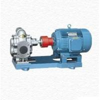 KCB Small Oil Gear Pump Manufactures