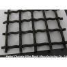 Custom material Mining Screen Mesh High Tensile.65Mn Earthquake Resistant Manufactures
