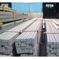 200x200 mm Steel Billets Hot Rolled For Deformed Bar and Wire Rod Manufactures