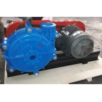 Heavy Duty High Pressure Slurry Pump High Chrome with Color RAL5015 Manufactures