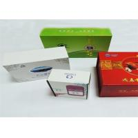 Offset Handmade Recycle Colorful Printing Gift Boxes CMYK , hot stamping Manufactures