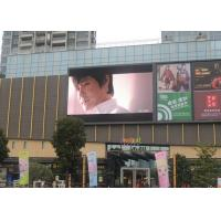 Fixed Full Color Outdoor Led Tv Billboard / Advertising Large Led Screen 10mm Pixel Pitch Manufactures