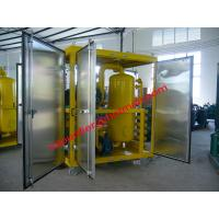 China Fully enclosed type transformer oil purifier with variable flow rate converter,insulation oil purification equipment on sale