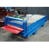 Industrial Glazed Tile Roll Forming Machine With Hydraulic Decoiler Machine  Manufactures
