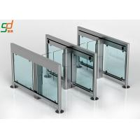 Slim Supermarket Swing Gate Barriers,Servo Motor Driver Turnstile Solution Manufactures