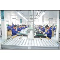 Beijing Bangyitong Science And Technology Development Co., Ltd.