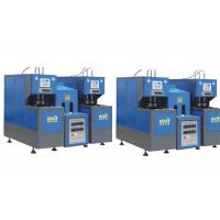 Small Blow Moulding Machine , Plastic Container Manufacturing Machine 49kw Power Manufactures