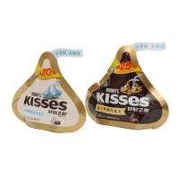 Moisture Proof Irregular Shape Chocolate Food Packaging Bags Manufactures