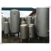 Low Alloy Steel Vertical Air Receiver Tank For Storing Compressed Oxygen Manufactures