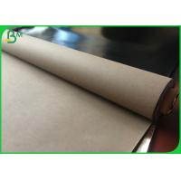 150CM Length Black And Grey Color Washable Fabric With Reel Packing Manufactures