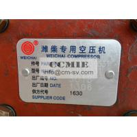 XCMG HOWO Weichai Power Engine WD615 Truck Mounted Air Compressor CE / ISO Manufactures