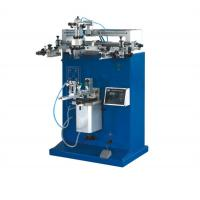 YZ-1 Type Cylinder Printing Machine For LPG Cylinder Manufacturing Machines Manufactures