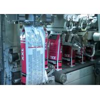 Vertical Form Fill Seal FFS Packaging Machine for Powder and Granule 25 Kg 50 Kg Manufactures