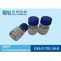 CAS 51792-34-8 Printed Circuit Board Chemicals DMOT 3,4-diMethoxy thiophene Manufactures