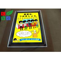 Quality A1 A2 Image Size LED Acrylic Frame Single Sided 10.8 Watt For Shop Poster for sale