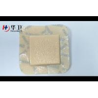 Professional wound care no scar on skin silicone wound dressing Manufactures