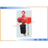 Quality Construction Suspension Electric Chain Hoist Low Headroom 5 Ton 1~7.6m/min for sale