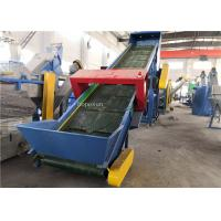 China Garbage Plastic Film Recycling Machine With High Speed Friction Washer 300kg/h on sale