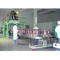 High Precision Automatic Pouch Packing Machine for Cocoa Powder / Ground Coffee Manufactures