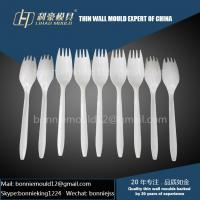 PP different shape of high quality take away spoon or knife or fork mould Manufactures