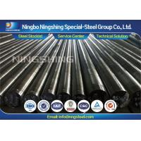 JIS SCM440 Alloy Steel Forged / Hot Rolled Round Bar For Drive Gear / Jar Knocker Manufactures