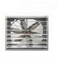 Exhaust Fan Greenhouse Cooling System 1000 / 1250 / 1400mm Blade Diameter Manufactures