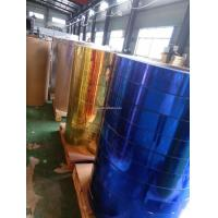 Silver AA1070 Polished Mirror Finish Aluminum Sheet Thickness 0.15mm-2.0mm Manufactures