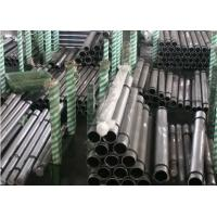 Cold Drawn Hollow Piston Rod For Pneumatics Cylinder Length 1m - 8m Manufactures
