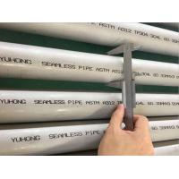 ASTM A312 TP304/304L TP316 / 316L Stainless Steel Seamless Pipe Pickled Annealed Plain End or Bevel End Manufactures