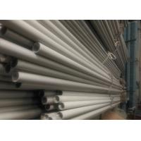 Liquor Tank Seamless Stainless Steel Pipe , Thin Wall Stainless Steel Tube / Pipe ASTM A789 S32750 Manufactures
