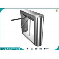 Quality Bidirectional Waist Height Turnstiles, Supermarket Entrance Barrier Gate for sale