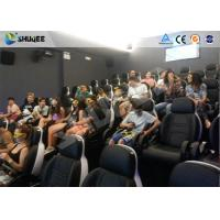 110V - 230V 5D Movie Theater Manufactures