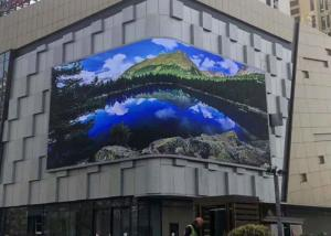 Flexible 1920Hz SMD3535 P8 Outdoor Digital Advertising Screens Manufactures