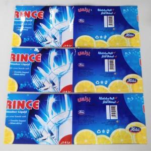 China BOPP shrink labels for bottles / Economic heat shrink bottle labels Custom on sale