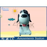 220V Kids Coin Operated Game Machine , Electronic Music Video Game Swing Car Arcade Machines Manufactures