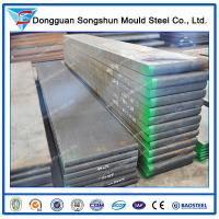 Quality 1.2080 steel prices|1.2080 steel plate supply for sale