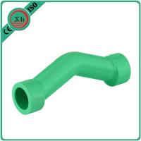 Practical PPR Plastic Fittings Bypass Bend , Short Radius Inspection Bend Pipes Manufactures