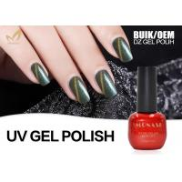 Easy Apply Cat Eye Nail Gel Polish , Gel Color Nail Polish Bulk / OEM Available Manufactures