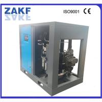 Quality Low Noise Level 55KW Electrical Motor of Rotary Screw Compressor Direct Drive for sale