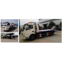 China Euro 5 Dongfeng 4 tons crane tow wrecker truck, cheap tow truck for sale, best price 4T wrecker towing truck for sale on sale
