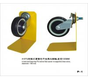Heavy Duty PU Swivel Flat Small Castor Wheels For Supermarket Trolley 100mm Manufactures