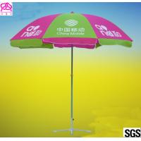 Buy cheap Steel Pole 210D Waterproof Faric Sun Beach Umbrella With Custom Logo Prints from wholesalers