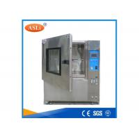 Adjustable Environmental Test Chamber , Waterproof Test Rain Spray Test Chamber Manufactures